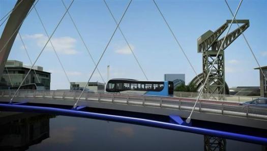 Clyde Arc Fastlink