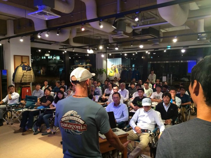Presenting Mile For Mile Documentary to a packed house at Patagonia Yokohama. Photo by Yasu Yagi.
