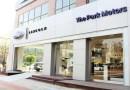 '포드·링컨 용인 전시장' 오픈… 링컨 고객 전용 상담 공간 운영