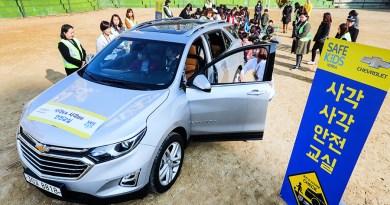 쉐보레, 올해 마지막 어린이 교통안전 캠페인 진행… '2018 사각사각 캠페인' 공식 종료