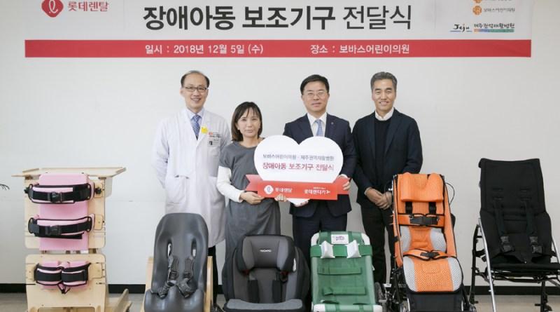 롯데렌탈, '친환경 기부 드라이빙 캠페인' 종료… 총 3000만원 모금