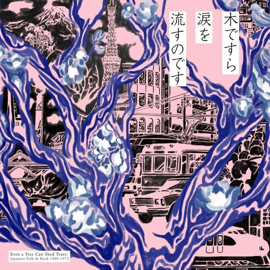 Various Artists – Even a Tree Can Shed Tears: Japanese Folk & Rock 1969-1973 (Light In The Attic)