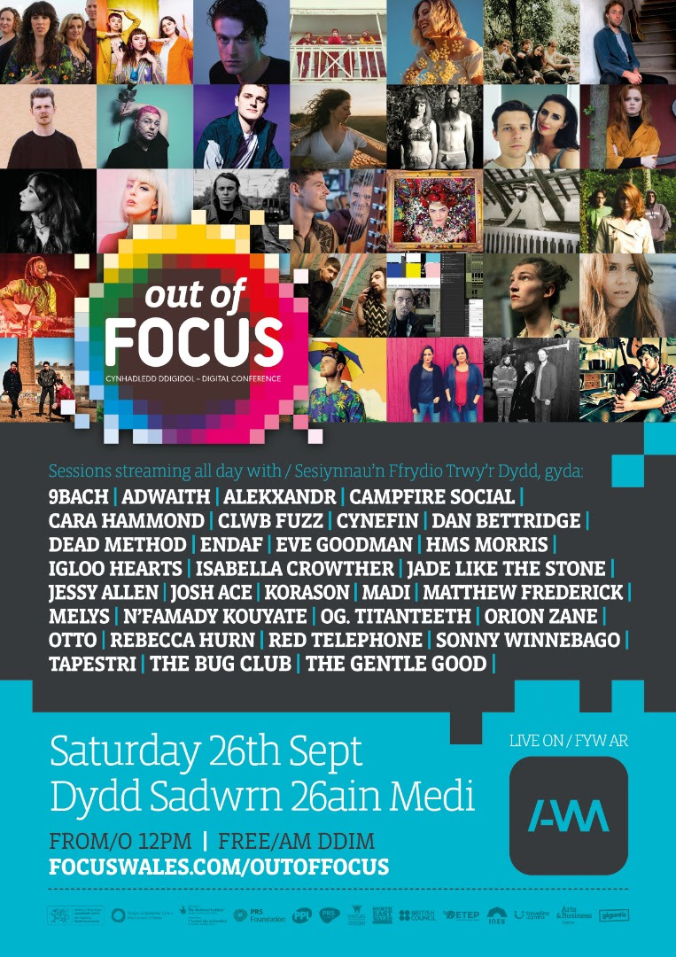 NEWS: Focus Wales announce Out of FOCUS Sessions