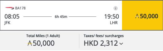 Asia Miles British Airways Surcharges