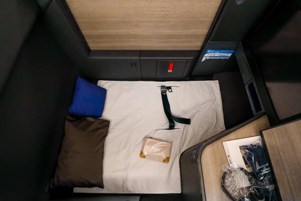 ANA new business class bed