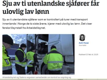 ulovlig lav lønn