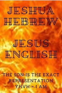 Yeshua Jesus