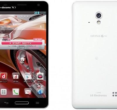 LG Optimus G E975 F180 002