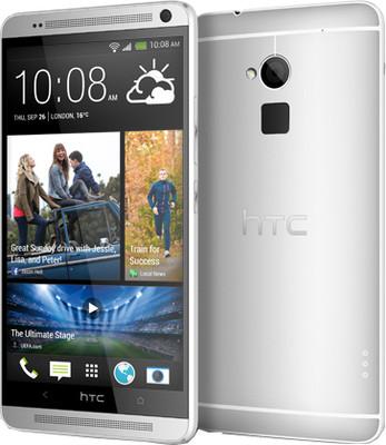 htc-one-max-400x400-imadqrqbdqvdhxdh