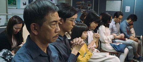 "Szene aus dem Film ""Suk Suk"", Regisseur Ray Yeung"