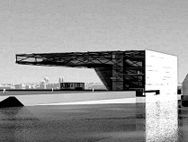 Centre Régional de la Méditerranée, projetCentre Régional de la Méditerranée, projet