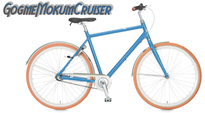 Gogme Mokum Cruiser