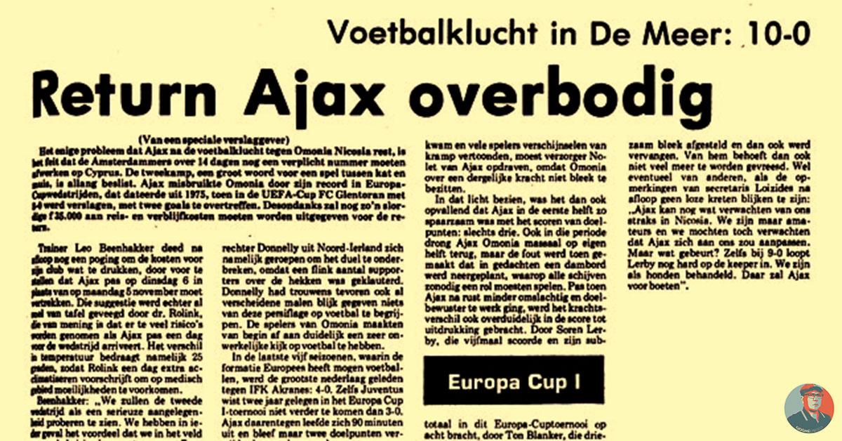 Ajax-Omonia Nicosia-1979