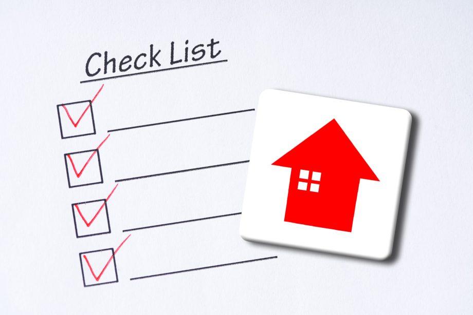中古住宅の値下げ交渉を有利にする内覧のポイント まとめ