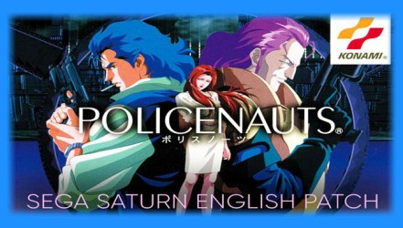 Policenauts (Sega Saturn) - English Patch Download | GO GO