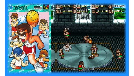 Kunio Kun's Dodgeball (SNES) - English Patch Download - GO ...