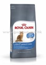Royal Canin 法國皇家 - 成貓減肥配方