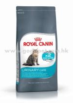Royal Canin 法國皇家 - 成貓防尿道石配方