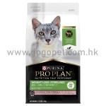 PRO PLAN 冠能 成貓體重控制配方 1.5KG