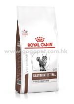 Royal Canin - Fibre Response 貓隻高纖維處方糧 行貨