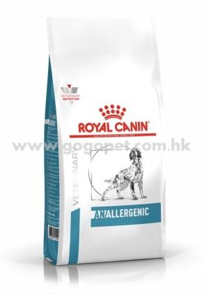 Royal Canin - Anallergenic 犬隻獨特低敏處方糧 行貨