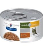 Hill's - Feline Metabolic Plus Canned (Metabolic + Urinary) 貓體重+泌尿道護理罐頭 2.9oz 行貨