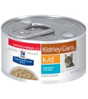 Hill's Prescription Diet - k/d 腎臟保健燉吞拿魚蔬菜配方 2.9oz