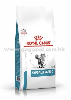 Royal Canin - Hypoallergenic 貓隻低敏處方糧 2.5kg 行貨