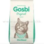 Gosbi 成貓絕育及體重控制護理蔬果配方