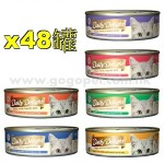 (優惠價1) Daily Delight X48罐 80G (JELLY系列)