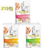 (優惠價) MON PETIT - 極尚料理包 35g x12包
