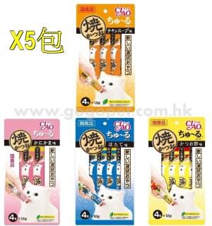 (優惠價) CIAO – 燒鰹魚醬 - 貓小食x5包 (內付12gx4小包)