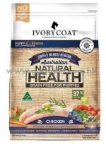 Ivory Coat 幼犬雞肉配方