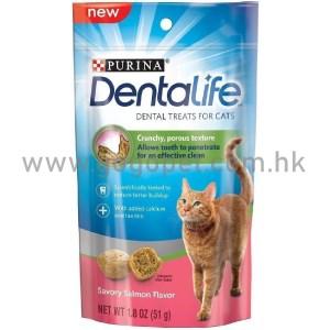 PURINA DENTALIFE CAT TREATS 貓潔齒餅 1.8OZ (三文魚味)