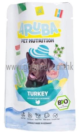 Aruba 狗濕糧 有機火雞配燕麥 紅菜頭 和雅枝竹 主食狗罐头