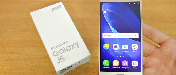 How to rootSamsung Galaxy J5 SM-J510F With Odin Tool