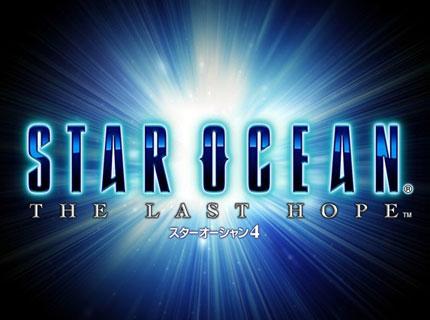 star-ocean-the-last-hope-1