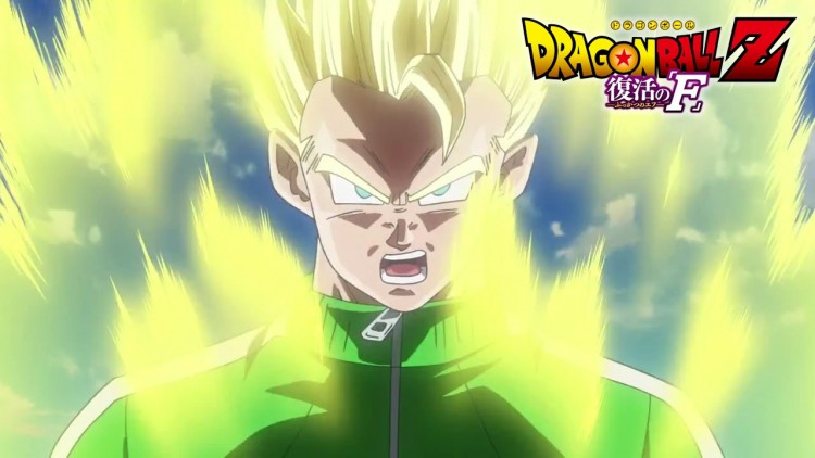 gohan Dragon Ball Z  Resurrection of F
