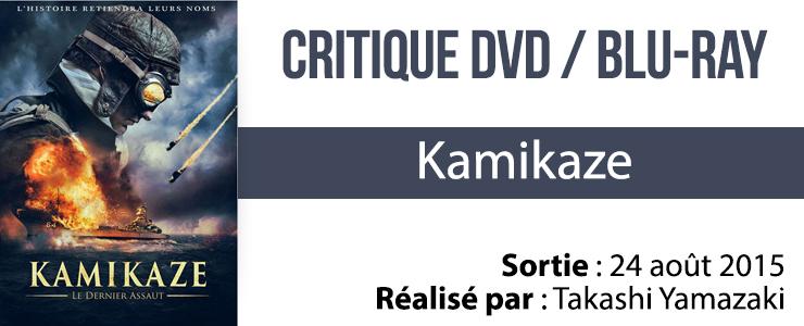 avis film kamikaze