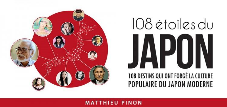 108 etoiles du japon