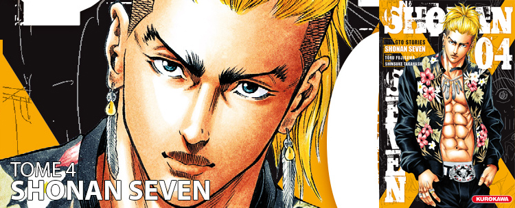 avis manga tome 4 shonan seven