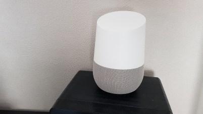 avis google home