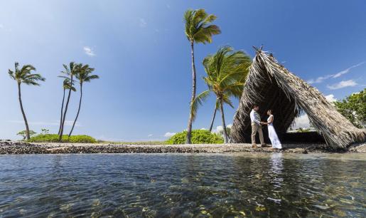 Weddings on the Island of Hawaii   Go Hawaii
