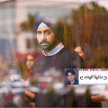 First look of Abhishek Bachchan's Manmarziyaan