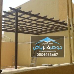 برجولات خشبية الرياض
