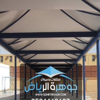 مظلات مدارس 14