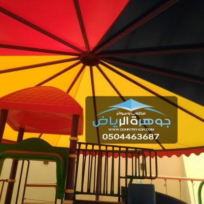 مظلات مدارس 2