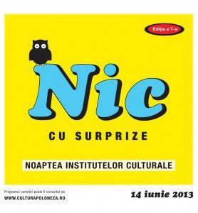 noaptea-institutelor-culturale-2013