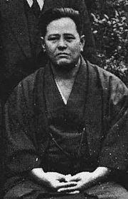 Le Karaté Goju-ryu