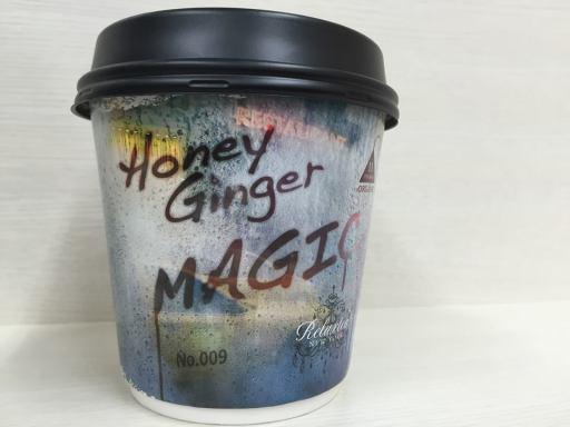 009 Honey Ginger MAGIC(ハニージンジャーマジック)Flavor Tea
